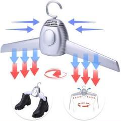 """Thumbnail of """"衣類乾燥機 ハンガー乾燥機 靴乾燥機  梅雨対策 家用 旅行"""""""