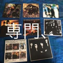 """Thumbnail of """"ミッシェルガンエレファント  7inch vinyl boxおまけ付き"""""""