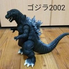 """Thumbnail of """"ゴジラ2002"""""""