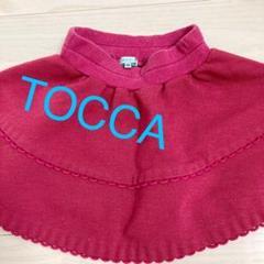 "Thumbnail of ""再値下げ中 トッカのスカート TOCCA"""