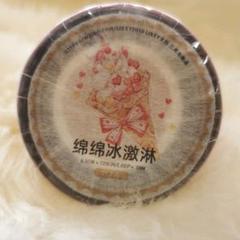 "Thumbnail of ""#839 海外マスキングテープ 装飾マステ"""