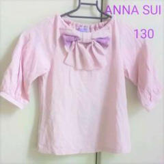 """Thumbnail of """"❤ANNA SUI❤130 女の子 トップス 五分丈 ピンク リボン"""""""