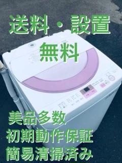 "Thumbnail of ""♦️EJ810B SHARP全自動電気洗濯機 【2016年製】"""