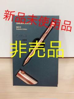 "Thumbnail of ""サクラクレパス 100周年 非売品 クラフトラボ001S 限定カラー"""