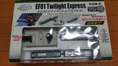 "Thumbnail of ""EF81トワイライトエクスプレス ラジコン"""