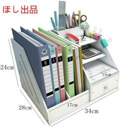 "Thumbnail of ""本立て ファイルボックス A4対応 オフィス収納 大容量 34*28*24cm"""