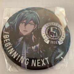 "Thumbnail of ""アイドリッシュセブン ホログラム缶バッジ BEGINNING NEXT  環"""
