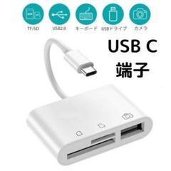 "Thumbnail of ""USB Type C SDカードリーダー マルチハブ データ転送 Windows"""