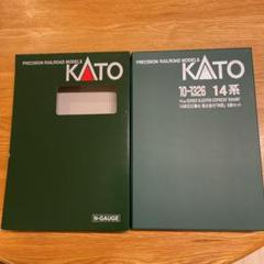 "Thumbnail of ""【新品同様】KATO 10-1326 14系500番台急行利尻8両セット③"""