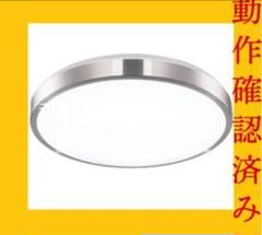"Thumbnail of ""3段階 調色 LED シーリングライト 24W 引っ掛け式 薄型 小型"""