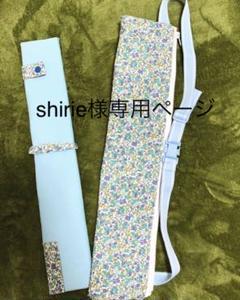 "Thumbnail of ""shirie様専用ページ"""