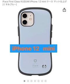 "Thumbnail of ""iFace iPhone 12 mini マット仕上げ [くすみブルー]"""