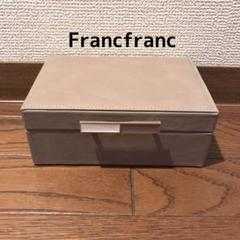 "Thumbnail of ""Francfranc ジュエリーボックス"""