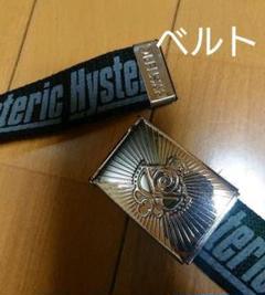 "Thumbnail of ""値引き不可 ヒステリックグラマー ヒスミニ  ベルト ロゴ HISTERIC"""