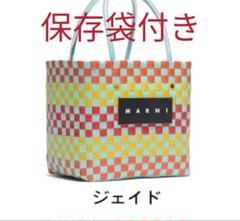 "Thumbnail of ""新品 保存袋付 MARNI カゴバッグ ピクニックバッグ"""