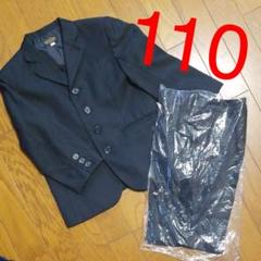 "Thumbnail of ""キッズ フォーマル スーツ 110"""