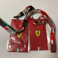 """Thumbnail of """"【未使用 新品】F1 フェラーリ チケットフォルダー ストラップ  2つセット"""""""