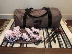 "Thumbnail of ""テンマク 焚き火 コットン レクタ"""