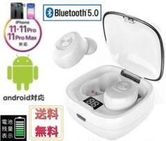 "Thumbnail of ""Bluetooth イヤホン ios Android xg8 接続簡単 白"""