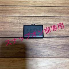 "Thumbnail of ""VIPER レシーバー 546T中古 専用品"""