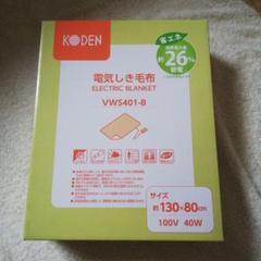 "Thumbnail of ""広電 VWS401-B"""