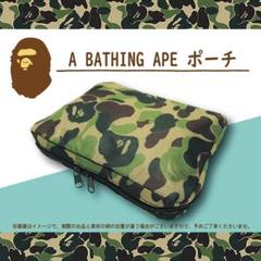"Thumbnail of ""【新品】A BATHING APE エイプ 迷彩柄ポーチ"""