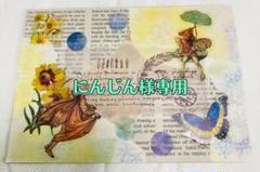 "Thumbnail of ""【1点限り】168点!!コラージュお裾分け大量セット"""