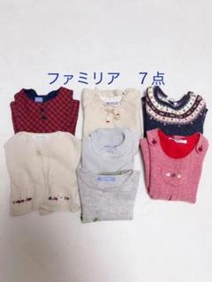 "Thumbnail of ""ファミリア 80 まとめ売り"""