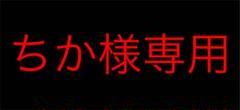 "Thumbnail of ""ながらウォーク"""