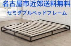 """Thumbnail of """"Zinus (ジヌス) すのこ ベッド フレーム セミダブル 15cm メタル"""""""