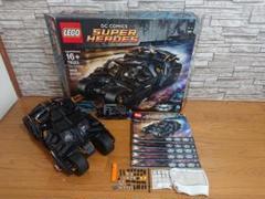 "Thumbnail of ""本日限り!! レゴ スーパーヒーローズ 76023 バットマン:ザ・タンブラー"""