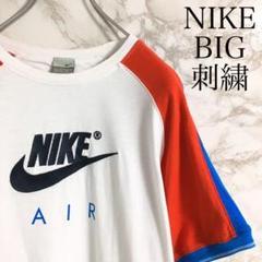 "Thumbnail of ""ナイキ ビッグ刺繍 マルチカラー 半袖Tシャツ 白×赤×水色 M〜L相当"""