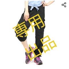 "Thumbnail of ""新品レディースカーゴパンツ"""