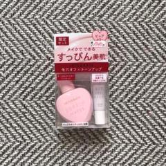 "Thumbnail of ""インテグレート すっぴんメイカーリキッド 特製セット"""