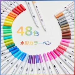 """Thumbnail of """"マーカーペン カラーペン48色セットイラストペン  水彩ペン 太字 細字"""""""