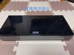 "Thumbnail of ""Panasonic パナソニックブルーレイプレーヤー DMP-UB900"""