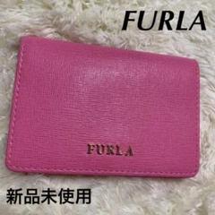 "Thumbnail of ""【新品未使用】FURLA フルラ カードケース 定期入れ ピンク"""