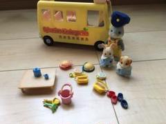 "Thumbnail of ""シルバニアファミリー 幼稚園バスセット"""