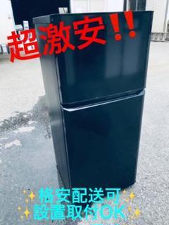 "Thumbnail of ""ET377番⭐️ハイアール冷凍冷蔵庫⭐️ 2017年製"""