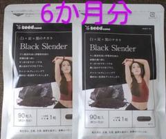 """Thumbnail of """"ブラックスレンダー 6か月分 ダイエット 溜めない生活 スッキリボディ 炭サプリ"""""""