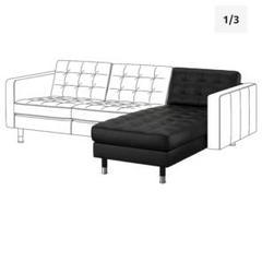 "Thumbnail of ""IKEA イケア LANDSKRONA ランズクローナ 寝椅子"""