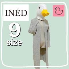 "Thumbnail of ""INED トップス カーディガン ボレロ"""