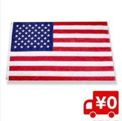 "Thumbnail of ""アメリカ 国旗 フラッグ  大サイズ 大判 USA 0730"""