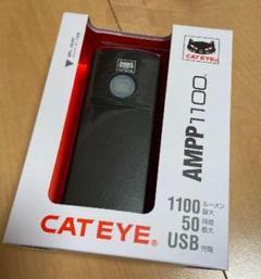 "Thumbnail of ""CATEYE Amp 1100 新品"""