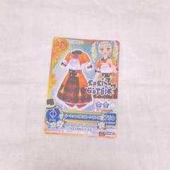 "Thumbnail of ""アイカツカード キャンペーンレアカード 藤堂ユリカ"""