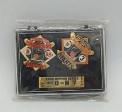 "Thumbnail of ""2000年ON対決 日本シリーズ ピンバッチ"""
