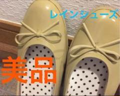 "Thumbnail of ""美品 レディース レインシューズ 23cm"""
