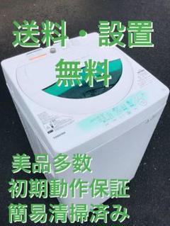 "Thumbnail of ""♦️EJ821B TOSHIBA東芝電気洗濯機 【2014年製】"""