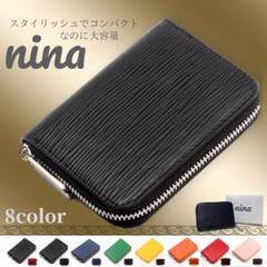 "Thumbnail of ""【nina】小銭入れ コインケース  レディース メンズ  コンパクト"""