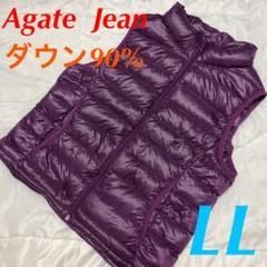 "Thumbnail of ""Agate  Jean ダウンベスト LL レディース 紫 パープル 軽量"""